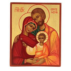 Icona russa Sacra Famiglia Russia 14x10 cm s1