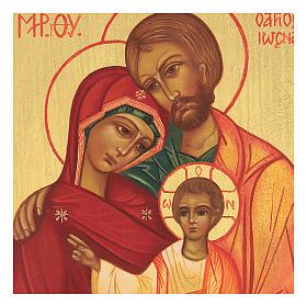 Icona russa Sacra Famiglia Russia 14x10 cm s2