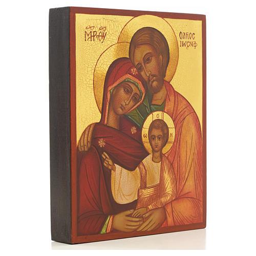 Icona russa Sacra Famiglia Russia 2