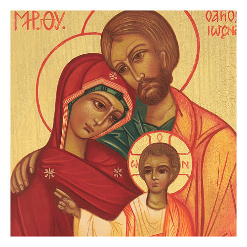 Icona russa Sacra Famiglia Russia 14x10 cm 2