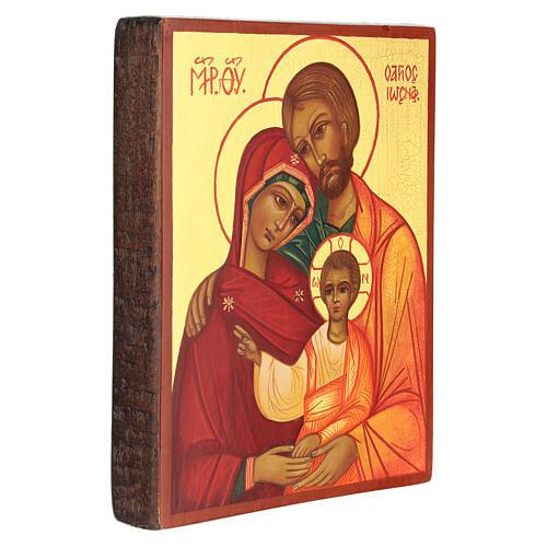 Icona russa Sacra Famiglia Russia 14x10 cm 3