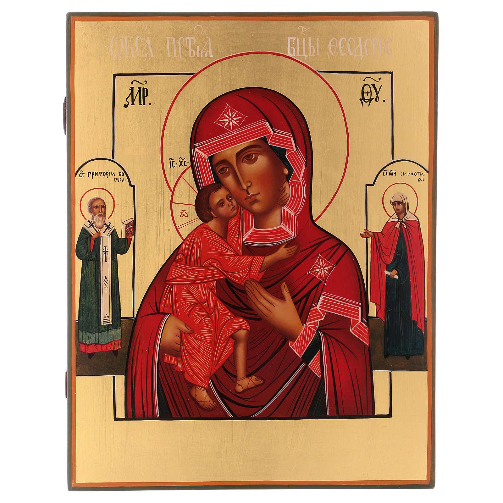 Ícono Nuestra Señora de Tolga con 2 santos 4