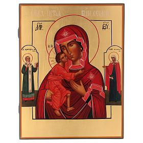 Iconos Pintados Rusia: Ícono Nuestra Señora de Tolga con 2 santos