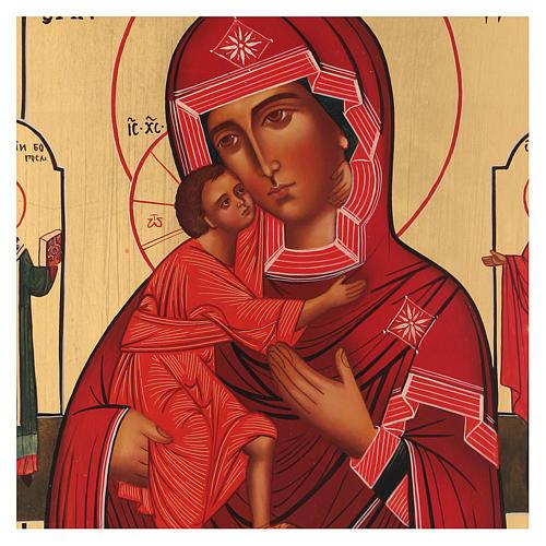 Ícono Nuestra Señora de Tolga con 2 santos 2