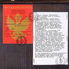 Icona Madre di Dio Vladimir s2