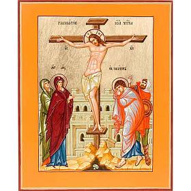 Icona  Crocefissione s1