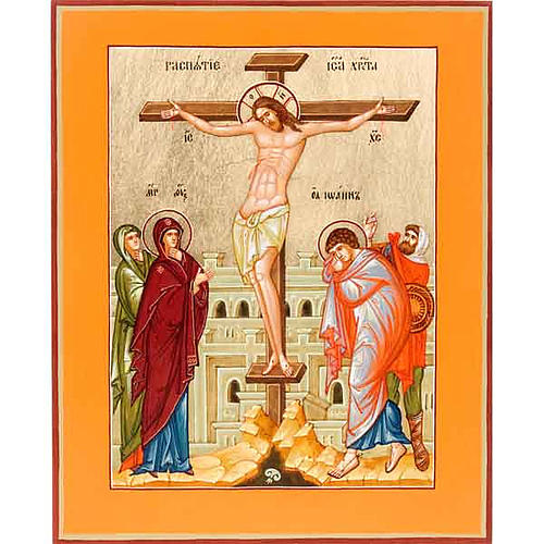 Icona  Crocefissione 1