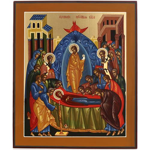 Icona Dormizione di Maria 1