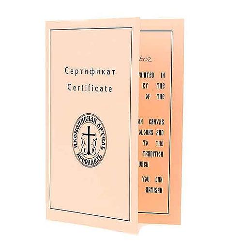 Icona Cristo Pantocratore libro aperto Russia 2