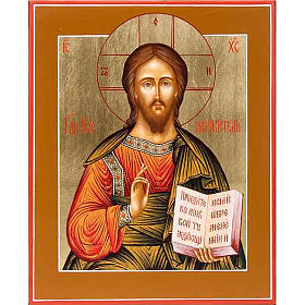 Icon of Christ Pantocrator with open book s1