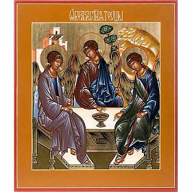 Icône sainte trinité, bord en rouge s1