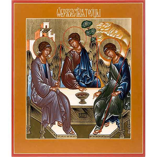 Icon of the Holy Trinity with red border 1