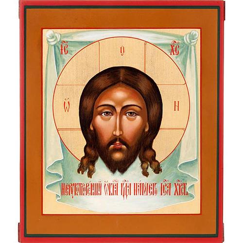 Icona Cristo Mandylion con decoro 1