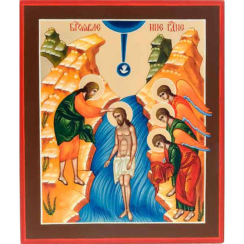 Icon of the Baptism of Christ 4