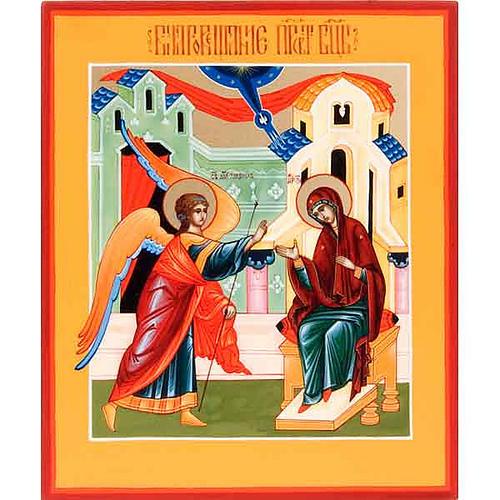 Icona Annunciazione piccola 1