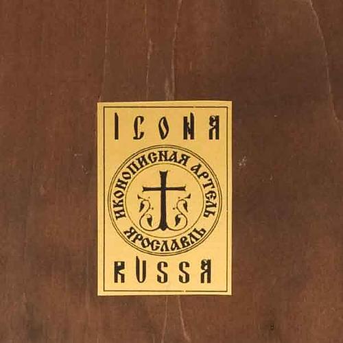 Icona russa Lavanda dei piedi 2
