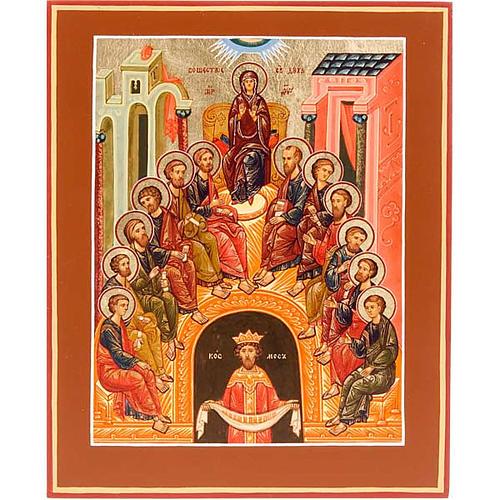 Icona Pentecoste Russia 1