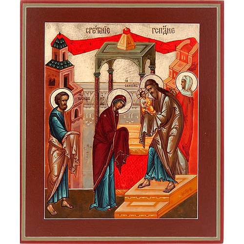 Icona Presentazione di Gesù al tempio 1