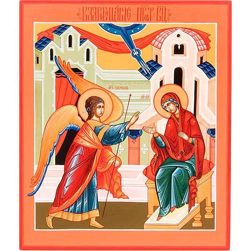 Icona Annunciazione Russia 1