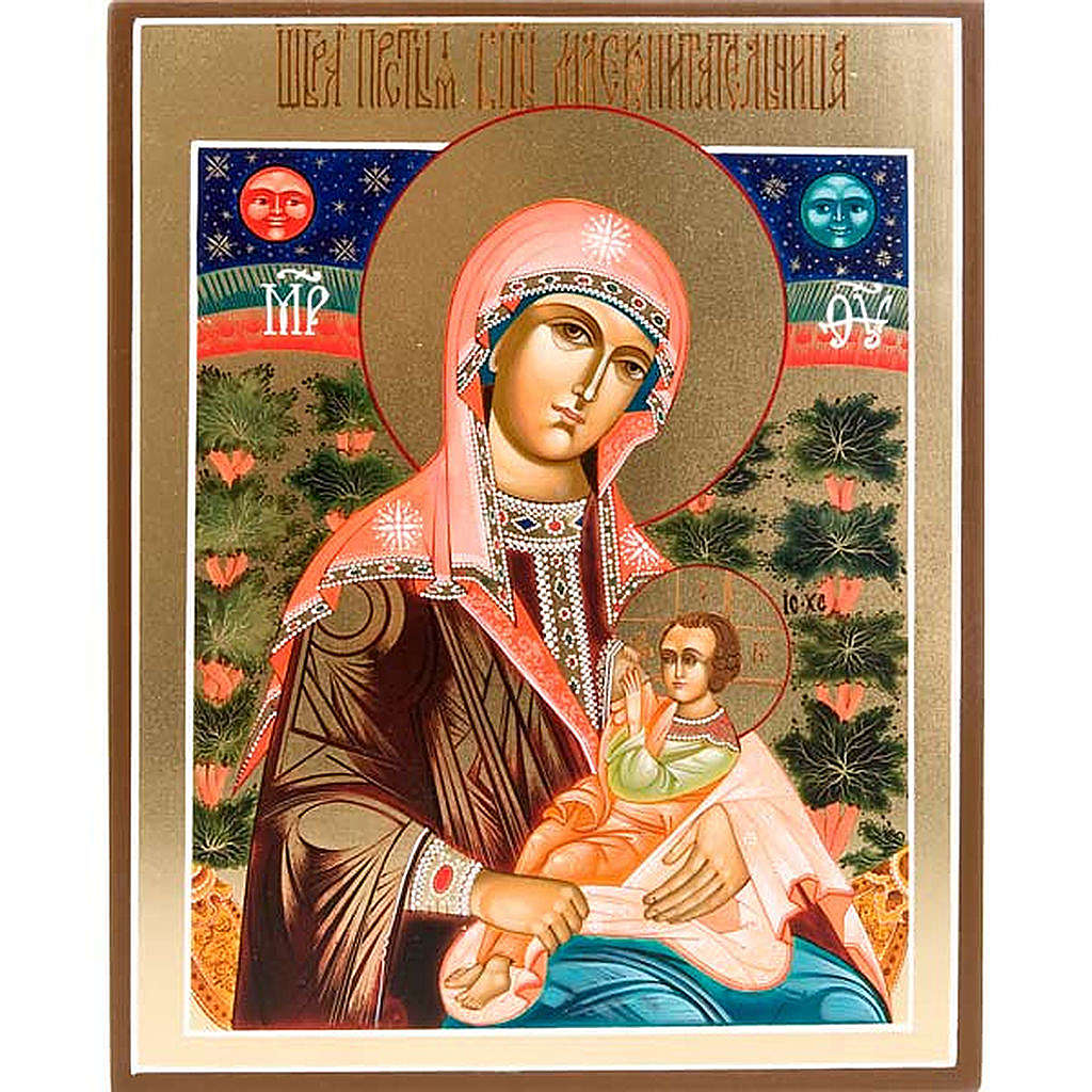 Icon of the Wet-nurse 4