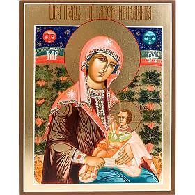 Iconos Pintados Rusia: Ícono de Nuestra Señora de la Leche