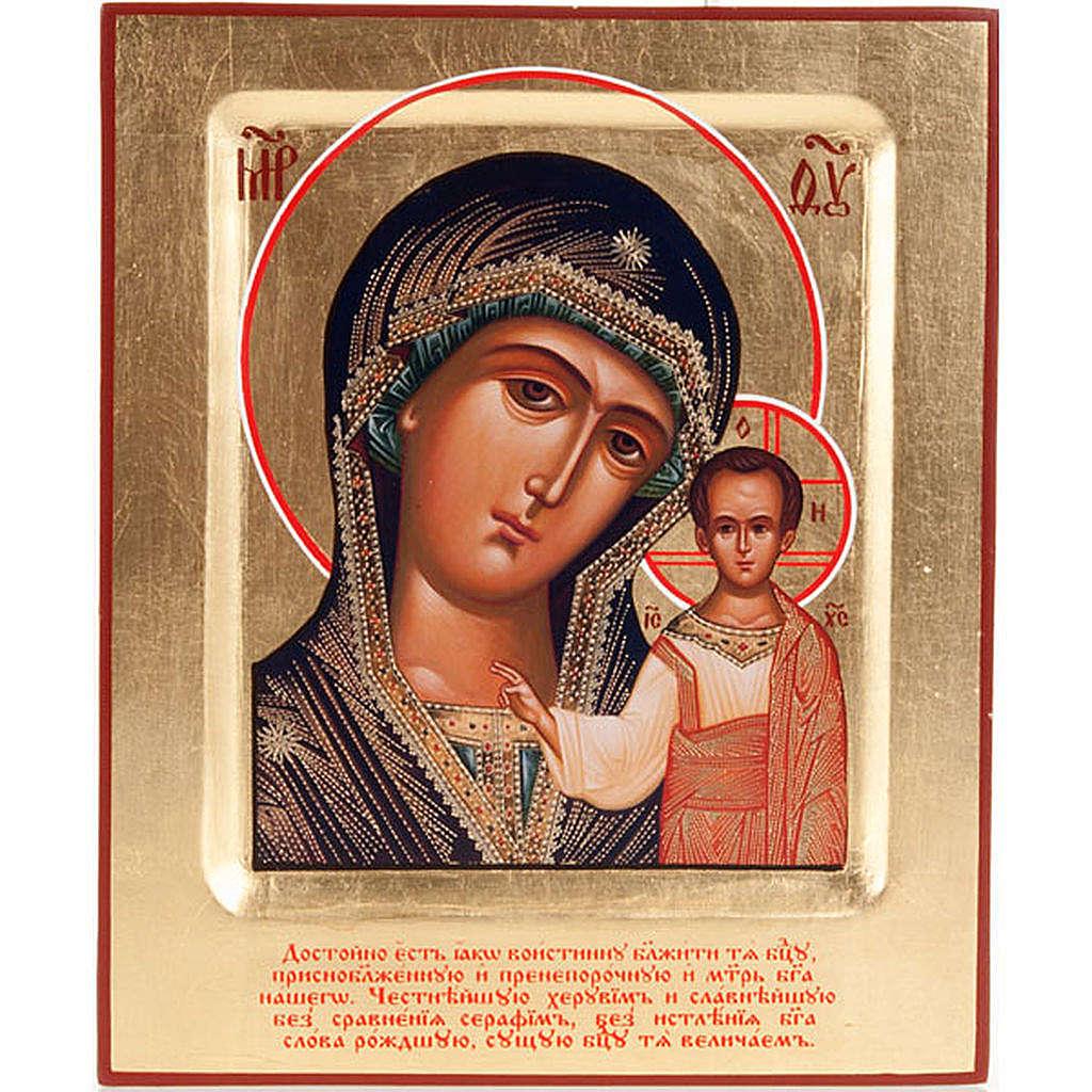 Icona russa Vergine di Kazan 4