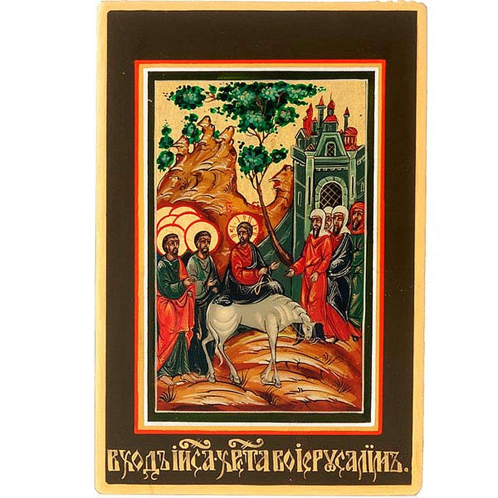 Icona russa Entrata Gerusalemme 4
