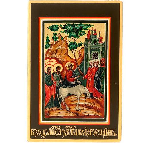 Icona russa Entrata Gerusalemme 1