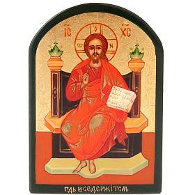 Icona russa Gesù su trono 6x9 cm s1