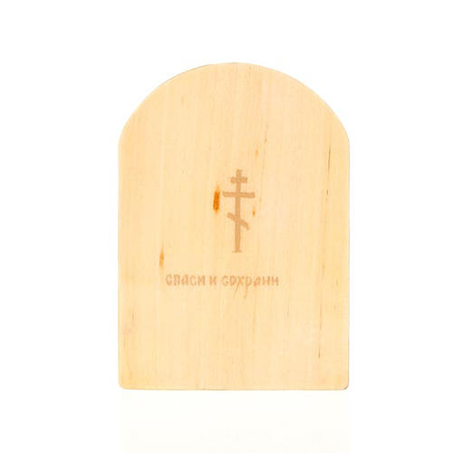 Icona russa Gesù su trono 6x9 cm 3