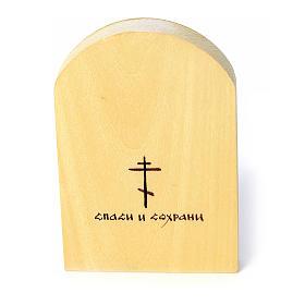 Icône russe 6x9 cm, vierge de Kazan s2