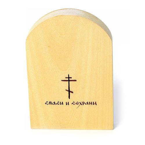 Icône russe 6x9 cm, vierge de Kazan 2
