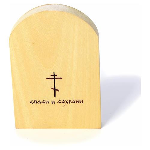 Icône russe 6x9 cm, vierge de Kazan 4