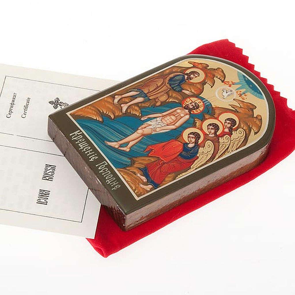 Icona russa Battesimo di Gesù 6x9 cm 4
