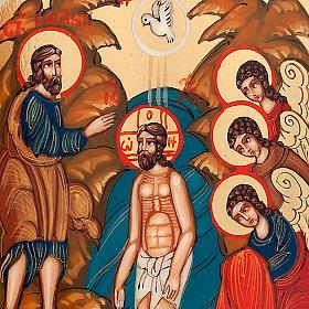 Icona russa Battesimo di Gesù 6x9 cm s4