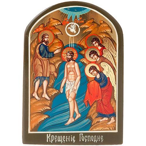 Icona russa Battesimo di Gesù 6x9 cm 1