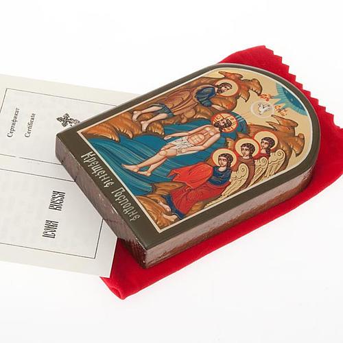 Icona russa Battesimo di Gesù 6x9 cm 2
