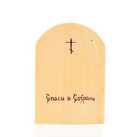 Icona russa Crocifissione 6x9 cm s3