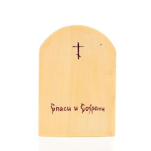Icona russa Crocifissione 6x9 cm 3