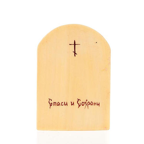 Russian icon Crucifixion 3