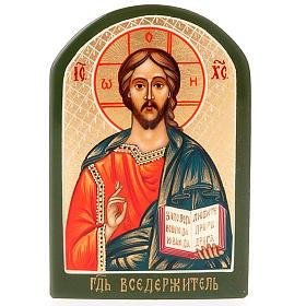 Icona russa Pantocratore 6x9 cm manto blu oro s1