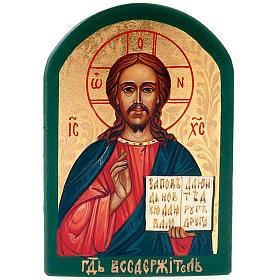 Icona russa Pantocratore 6x9 cm manto blu s1