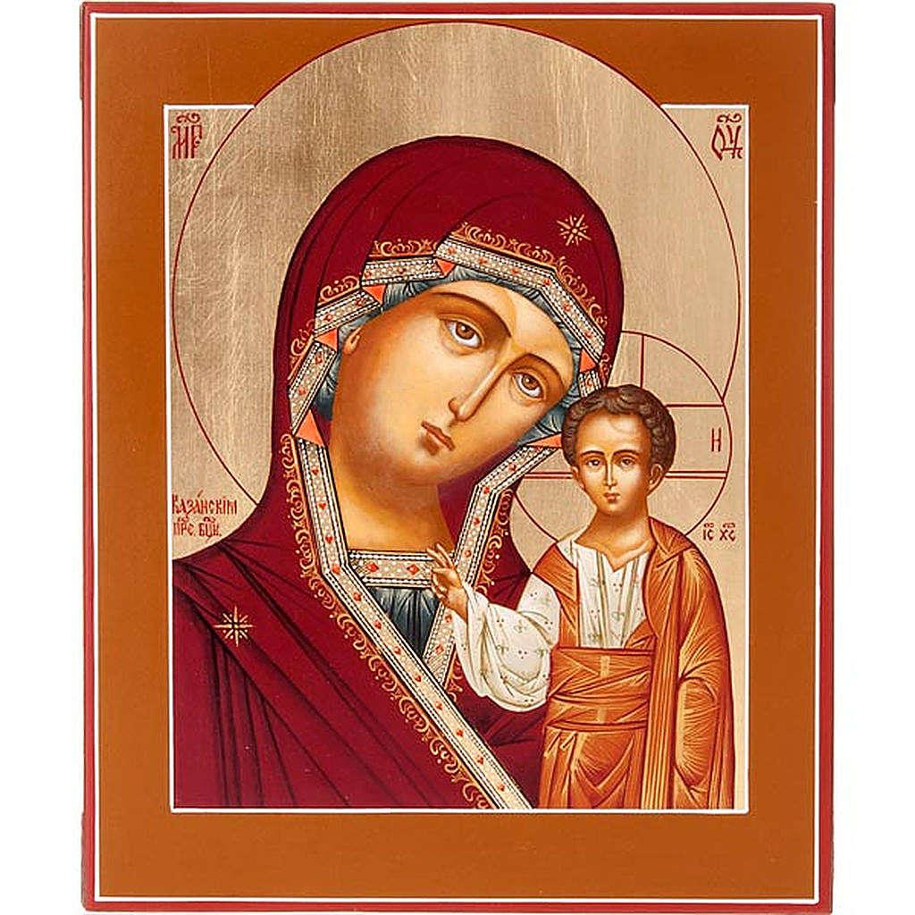 Icona Vergine di Kazan Russia 22x27 cm 4