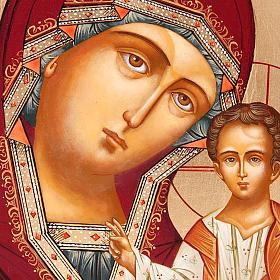 Icona Vergine di Kazan Russia 22x27 cm s4