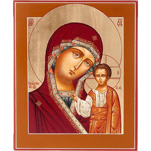 Icona Vergine di Kazan Russia 22x27 cm 1