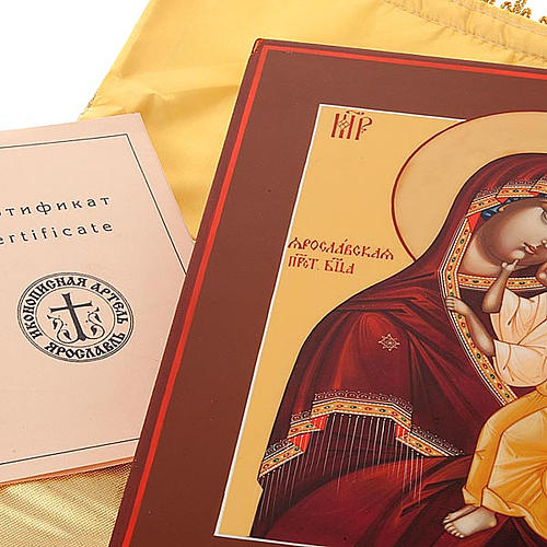 Icona russa Vergine di Yaroslavl 22x27 cm 2