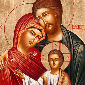 Russian icon Holy Family s2