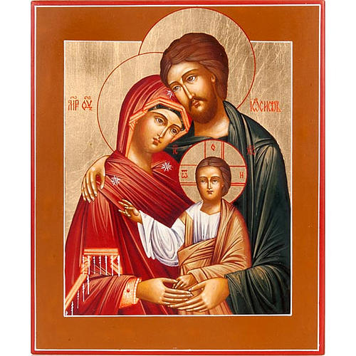 Russian icon Holy Family 1