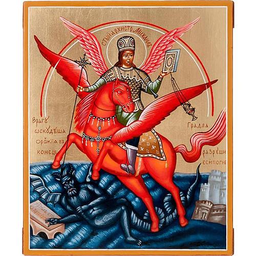 Icona San Michele Arcangelo Russia 1