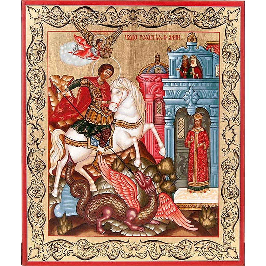 Icona San Giorgio e drago Russia 4